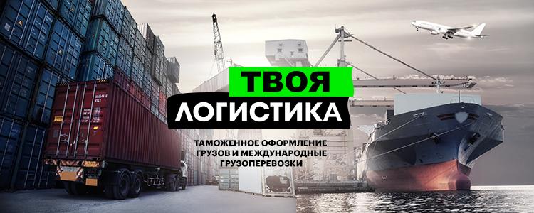 """Все вакансии компании """"ТВОЯ ЛОГІСТИКА, ТОВ """""""