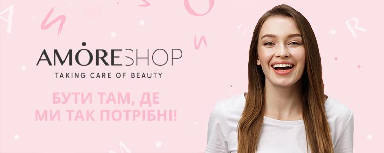 """Все вакансии компании """"AmoreShop, интернет-магазин"""""""