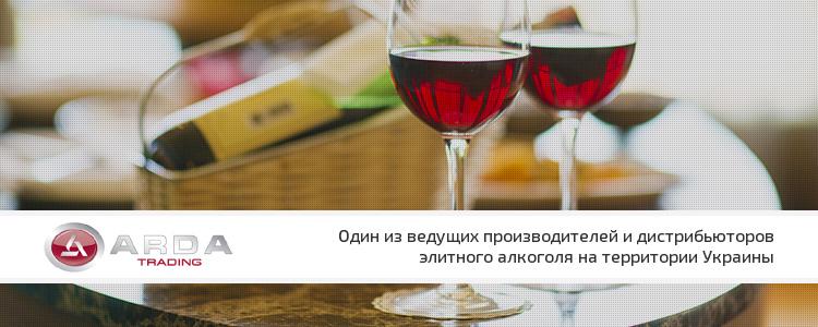 Арда-трейдинг, ООО