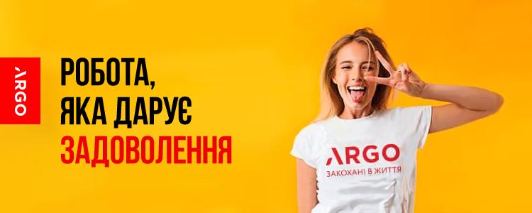 """Все вакансии компании """"АРГО - торговая сеть / ARGO - retail network"""""""