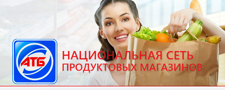 """Все вакансии компании """"АТБ-маркет"""""""