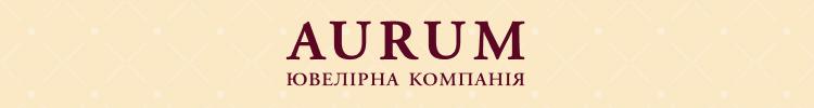 """Всі вакансії компанії """"AURUM"""""""
