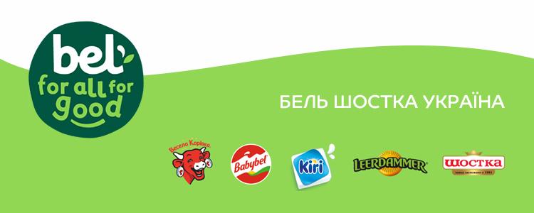 """Все вакансии компании """"Бель Шостка Украина, ЧАО"""""""