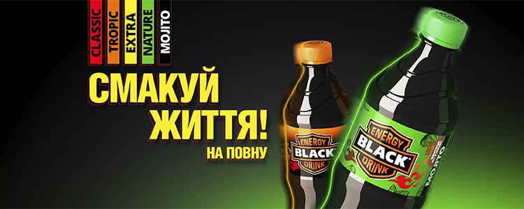 Компания Бон Буассон, ООО