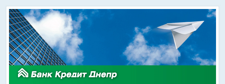 Банк Кредит Дніпро, АТ