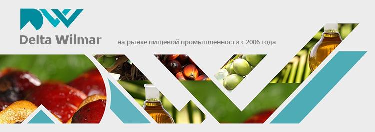 Дельта Вилмар Украина, ООО