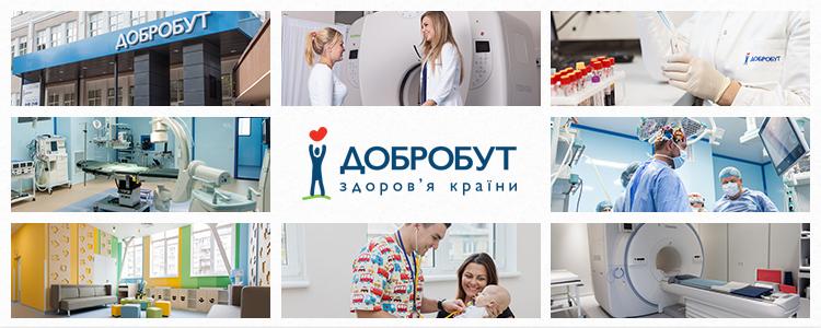 """Все вакансии компании """"Добробут, ММ"""""""