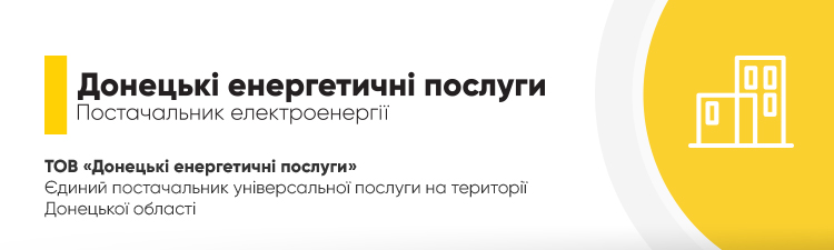 Д.СОЛЮШНС, ТОВ