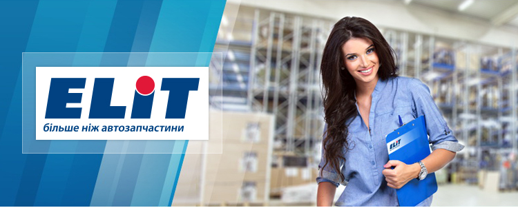"""Все вакансии компании """"ЕЛІТ-Україна, ТОВ"""""""