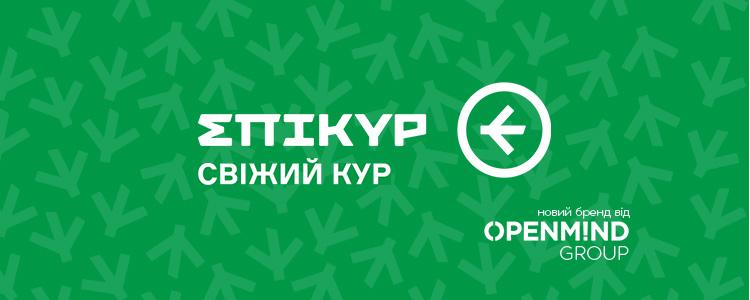 Володимир -Волинська птахофабрика / Епікур - свіжий кур