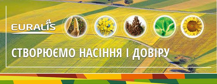Euralis Semences Ukraine