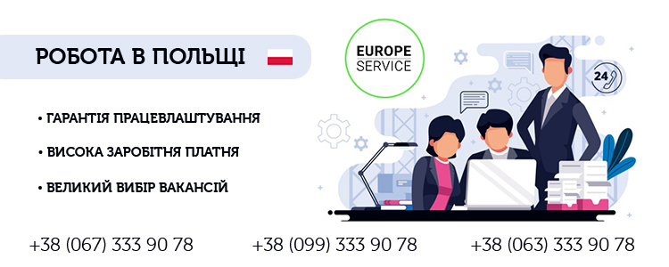 EuropeService