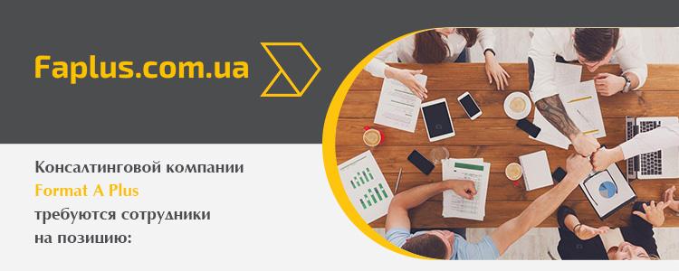Forexclub.ua вакансии легкая торговля на бирже