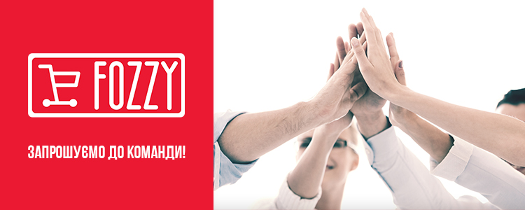 Fozzy Group, cеть гипермаркетов ФОЗЗИ