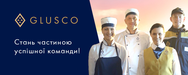 GLUSCO UKRAINE