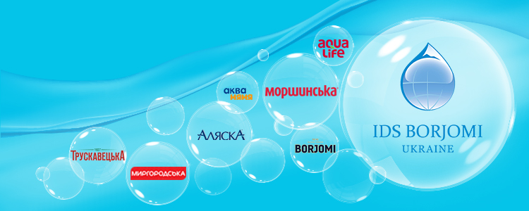 "Все вакансии компании ""IDS Borjomi Ukraine """