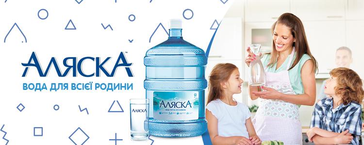 """Всі вакансії компанії """"Аляска / IDS Aqua Service"""""""