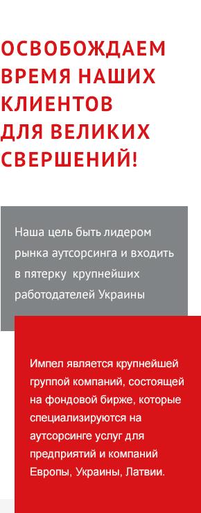 Робота в волчанске свежие вакансии работа в красноярске грузчиком свежие вакансии ежедневная оплата