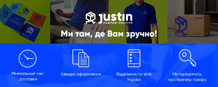JUSTIN, Поштові послуги
