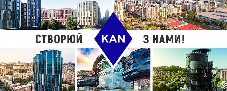 """Все вакансии компании """"KAN Development """""""