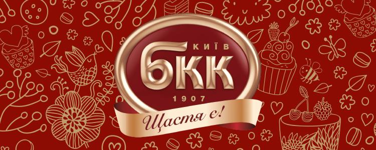 Київський БКК
