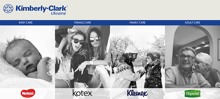 "Все вакансии компании ""Kimberly-Clark"""