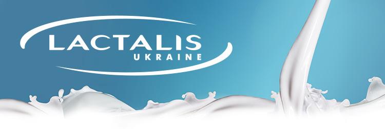 Lactalis Ukraine