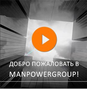 Manpower Youtube