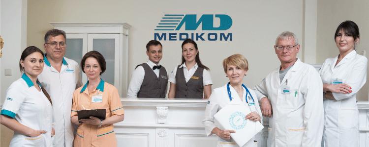 Клиника Медиком
