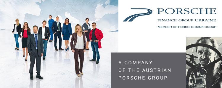 """Все вакансии компании """"Porsche Finance Group Ukraine"""""""