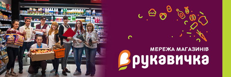 Львівхолод ТВК, ТзОВ