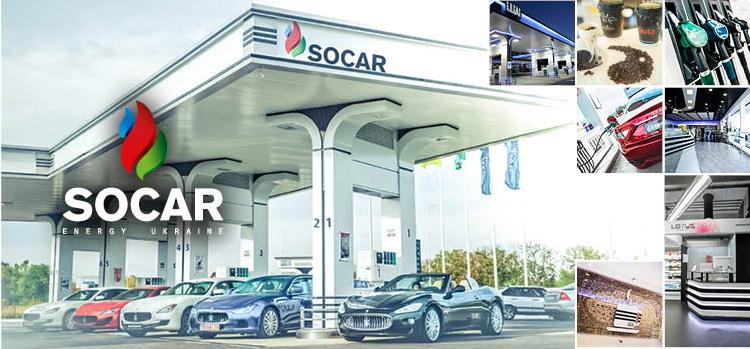 Сокар Украина \ SOCAR Energy Ukraine
