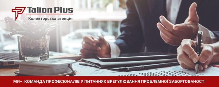 "Все вакансии компании ""Таліон Плюс, ТОВ """