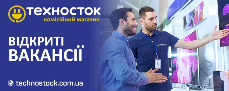 ТЕХНОСТОК, Национальная сеть магазинов техники