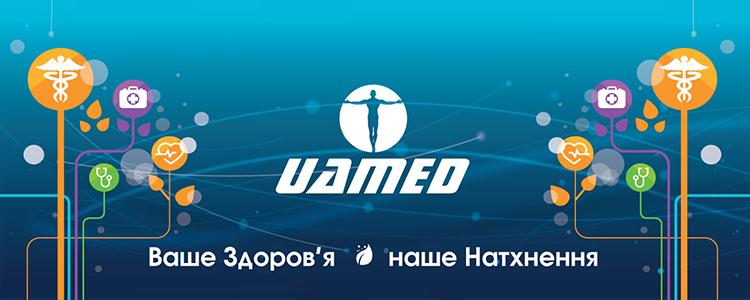 UAMED OU