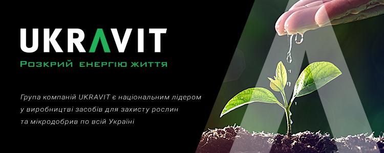 Ukravit / Укравіт, ТОВ