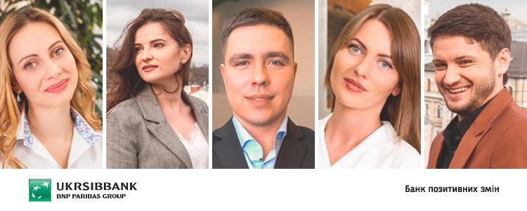 "Все вакансии компании ""UKRSIBBANK BNP Paribas Group """