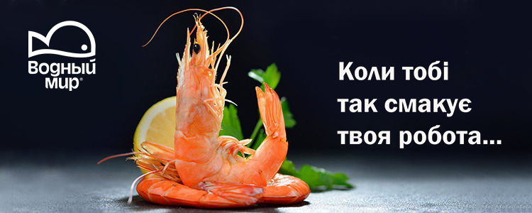 """Всі вакансії компанії """"Аквафрост, ООО"""""""