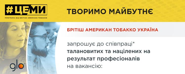 """Все вакансии компании """"#ЦЕМИ"""""""
