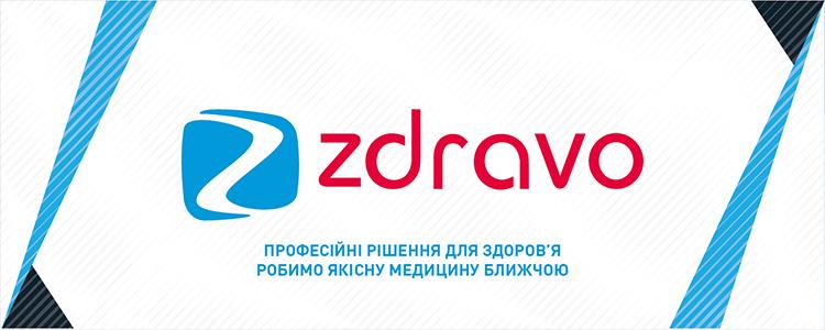 """Все вакансии компании """"ZDRAVO"""""""